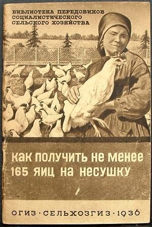 soviet chickens