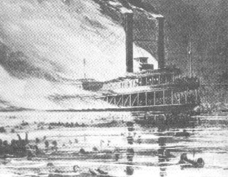 Image from http://winmillfamily.com/riverboat_disaster.jpg