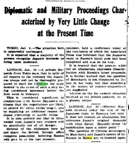 gazette   jan 14  1904